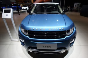 The Range Rover Evoque sports